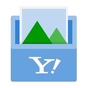Yahoo!フォトアルバム、Yahoo!フォト、Yahoo!ブリーフケース、Yahoo刪節號
