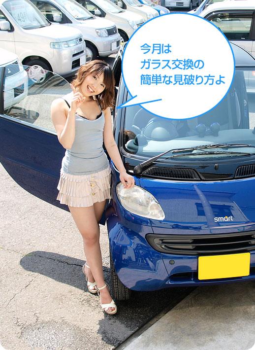 【夏服】運転中にパンチラは見られるか?15枚目【ミニスカ】YouTube動画>2本 ->画像>23枚