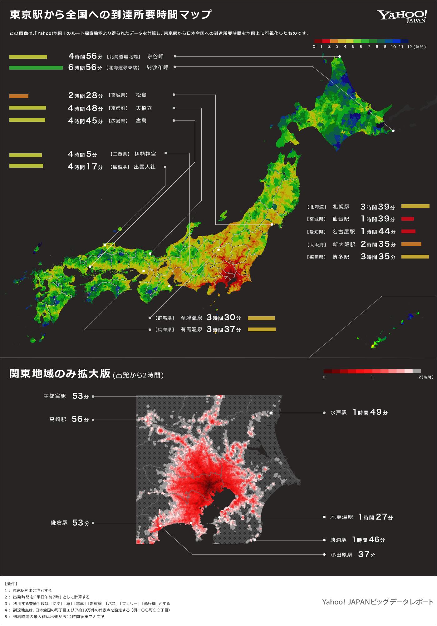 http://i.yimg.jp/i/docs/bigdata/special/2015/map_02.png