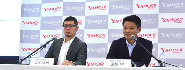 決算説明会に出席する宮坂社長と大矢副社長