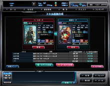 STAR GALAXY プレイ画面(カード強化)