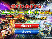  web EX EX