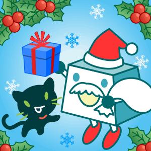 クリスマスプレゼントにほしいものは? 2016