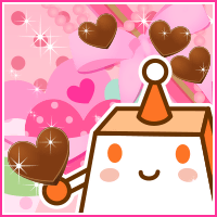 バレンタインデーはチョコをもらえそう?