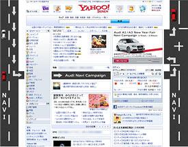 Yahoo! JAPANトップページ「トップインパクト」広告掲載例2