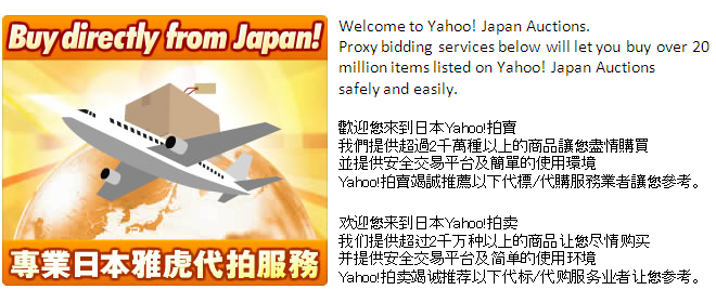buy directly from japan