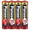 単3形アルカリ乾電池
