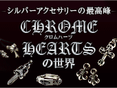 ����С����������꡼�κǹ�����CHROME HEARTS������
