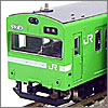 103系通勤電車