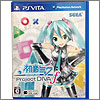 Project DIVA fPSVitaPS3