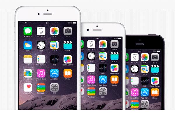 『iPhone 6』