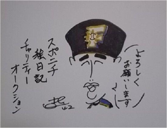 木田優夫の画像 p1_20