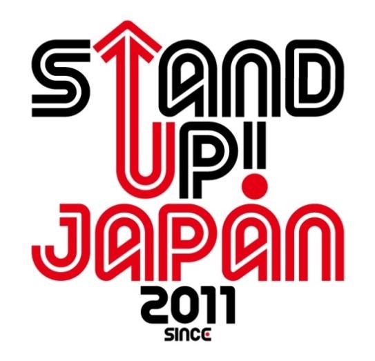 STAND UP! JAPAN中央共同募金会