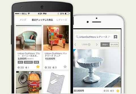 商品詳細画面と商品検索結果一覧画面