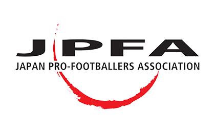 東日本大震災復興支援 日本プロサッカー選手会 チャリティーオークション