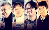 リユースについて考える文化人、経営者が登場!RJMトークショー(1)