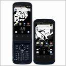 【SoftBank】AQUOS PHONE THE HYBRID 101SH
