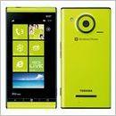 【au】Windows Phone IS12T