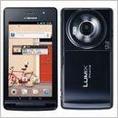 【docomo】LUMIX Phone P-02D