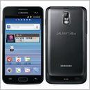 【docomo】GALAXY S II LTE SC-03D