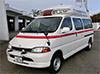 トヨタ 高規格救急自動車