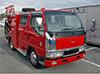 三菱 消防自動車