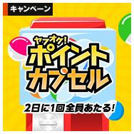 物欲祭 カニ1円スタート 大量出品でお得の大チャンス