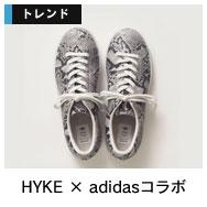 HYKE x adidas