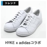 HYKE x adidas2