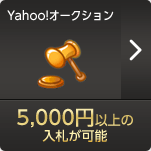 Yahoo!5,000