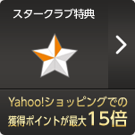 Yahoo!15