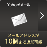 Yahoo!10
