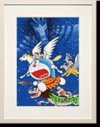 ドラえもん『のび太の日本誕生』複製原画(額入り)