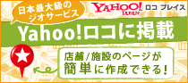   Yahoo!?