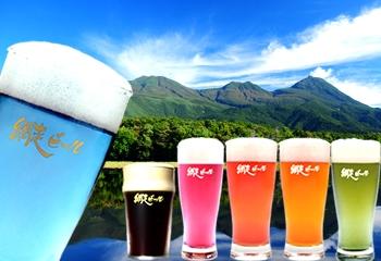 網走ビール&発泡酒・8本セット
