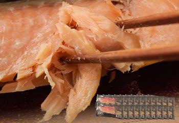 北海道 天然秋鮭塩焼き20切れ