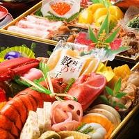 小樽きたいち 海鮮おせち