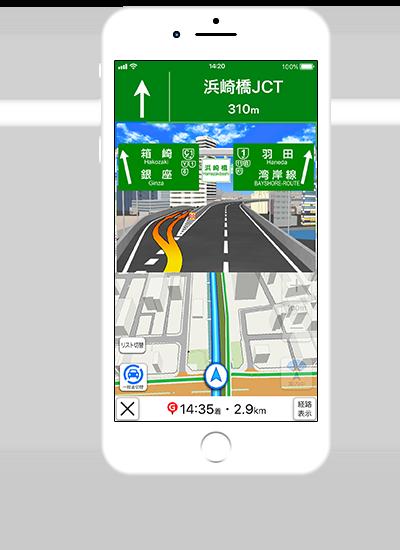 「こんなにできて無料なんだ」Yahoo!カーナビ iPhone版/Android版(無料)安心安全でドライブにおすすめのアプリです