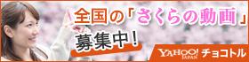 ����Ρ֤������ư����罸�桪 YAHOO! JAPAN ���祳�ȥ�