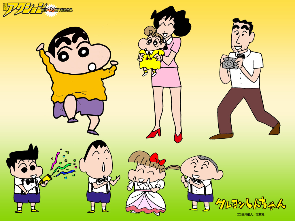 Shinchan Wallpaper