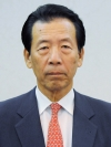 平野 博文
