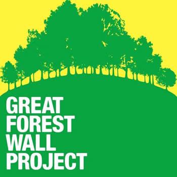 森の長城プロジェクト