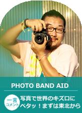 PHOTO BAND AID