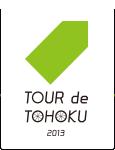 TOUR de TOHOKU 2013