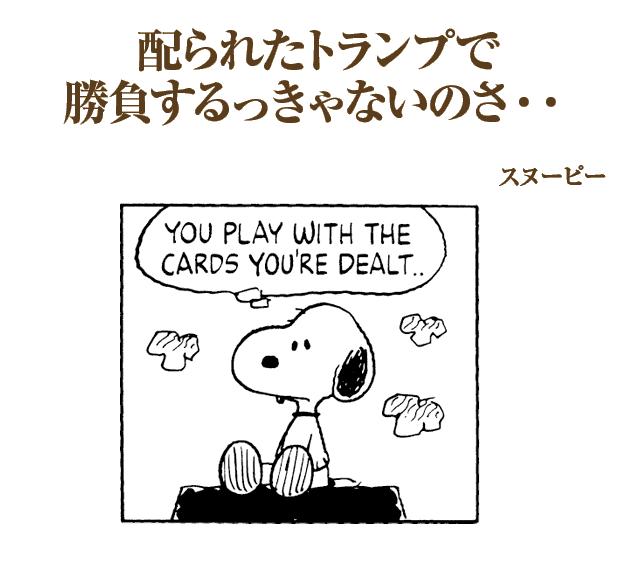 出典:i.yimg.jp