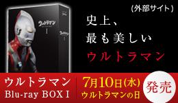 �˾塢�Ǥ�����������ȥ�ޥ���ȥ�ޥ�Blue-ray BOX1��7.10�֥���ȥ�ޥ����פ�ȯ��
