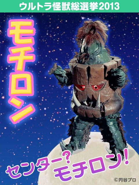 http://i.yimg.jp/images/evt/tsuburaya50/sp/poster/29.jpg