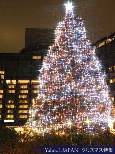 """ホテルニューオータニ""""Tree of Love"""""""