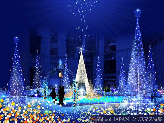 Caretta illumination2011「Blue Forest」