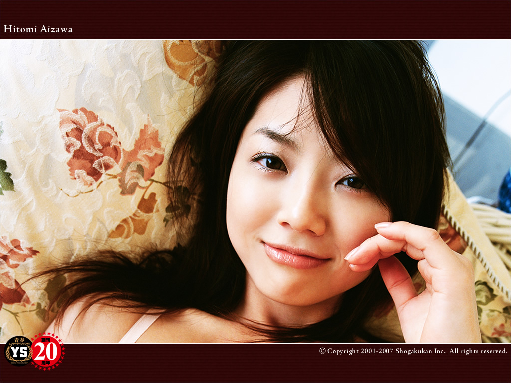 相澤仁美の画像 p1_31